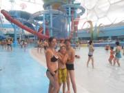 """Détente : Tous à la piscine olympique de Pékin dite """"le cube d'eau"""""""