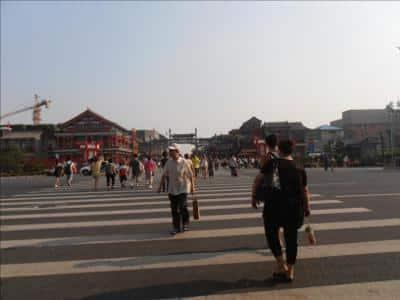 2° journée à PEKIN – vie en chine